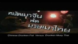 Sahamongkolfilm International Co., Ltd. - RAGING PHOENIX [2009]