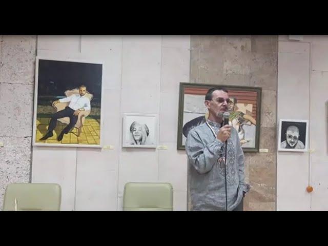 """Відкриття виставки Генадія Молчанова """"День мого міста"""""""