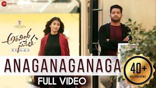 Anaganaganaga - Full Video | Aravindha Sametha | Jr. NTR