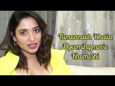Exclusive Interview Tamanna Bhatia Upcoming Movie Khamoshi !!