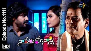 Naa Peru Meenakshi | 4th  September 2018 | Full Episode No 1111 | ETV Telugu