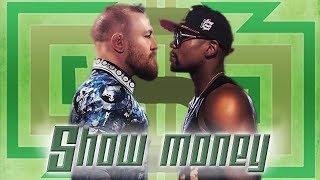 Show Money 17: How was Mayweather VS McGregor structured
