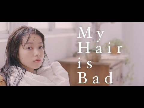 真赤 (歌:My Hair is Bad 作詞・作曲:椎木知仁) - ChordWiki ...