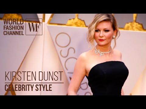 Kirsten Dunst | Celebrity Style
