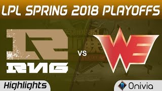 RNG vs WE Highlights Game 1 LPL Spring 2018 Playoffs Royal Never Give Up vs Team WE by Onivia