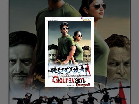 Gouravam