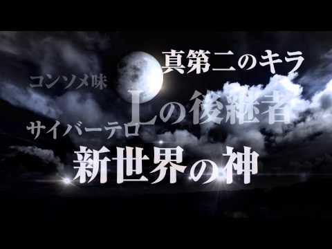 《死亡筆記本》10週年紀念,續集電影《死亡筆記本2016》(暫訂)公開!