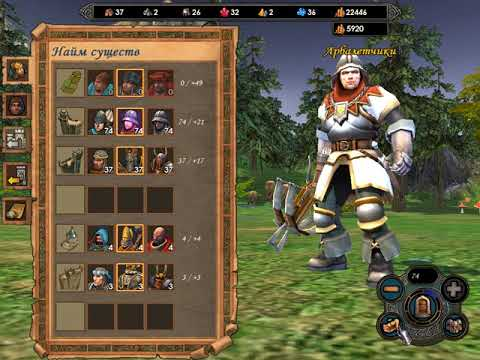 Герои меча и магии 3 играть через браузер