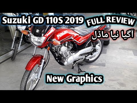 Suzuki GD 110 S Model 2018 First Impression - смотреть онлайн на Hah