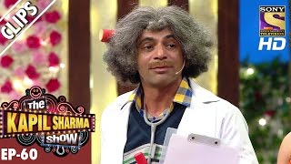 Dr Mushoor Gulatis Anniversary The Kapil Sharma Show–19th Nov 2016