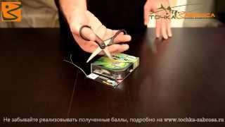 Ножницы для лески rapala с ремешком