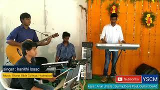 Srusti Kartha Yesu Deva Telugu Christian Song By Kanithi Isaac