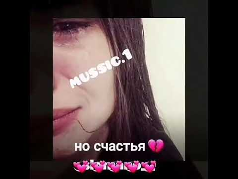 Текст песни счастьем поделись с другим текст