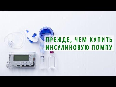Диабет симптомы голод
