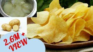 POTATO CHIPS RECIPY||CHIPS||POTATO CHIPS MAKE IN HINDI