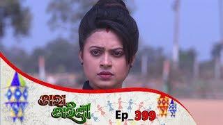 Tara Tarini | Full Ep 399 | 13th Feb 2019 | Odia Serial - TarangTV