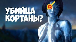 КОРТАНА НА РУССКОМ (Яндекс.Строка)