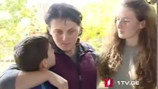 მაია ოთინაშვილის სახლში დაბრუნების ემოციური ვიდეოკადრები
