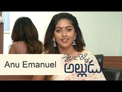 Anu Emmanuel About Shailaja Reddy Alludu Movie