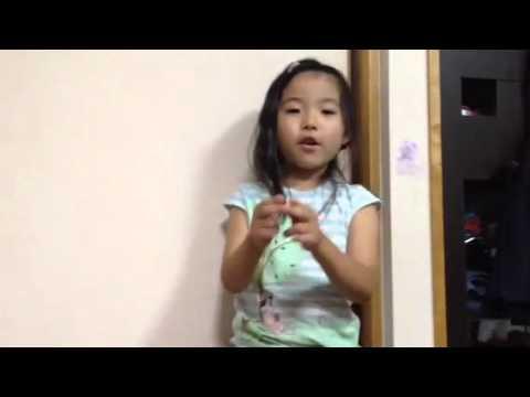Abeno Nursery School
