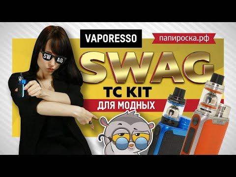 Vaporesso Swag TC Kit 80W - набор - видео 1