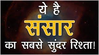 Shri Devkinandan Thakur ji Maharaj  || Vrindavan Bhajan Epi 03
