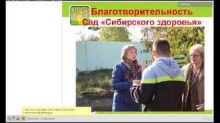 Наталья Пятерикова:о Форуме, событиях и инструментах бизнеса