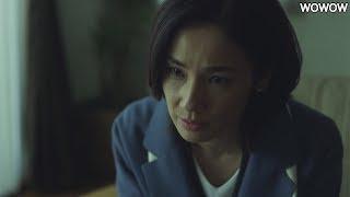 吉田羊、永山絢斗らが葛藤する姿、銃声が響く場面もドラマ「コールドケース2」特報公開