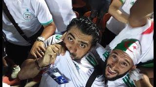 دقائق قبل النهاية وفرحة جنونية لجماهير الجزائر لحظة صافرة الحكم