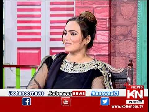 Shugal Mughal 18 October 2019 | Kohenoor News Pakistan