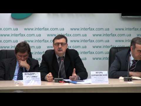 Есть ли у Украины шанс получить финансирование МВФ