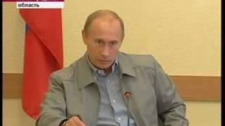 Путин в Пикалёво жёстко разговаривает с Дерипаской