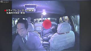映像タクシー無賃乗車暴れ、壊し…