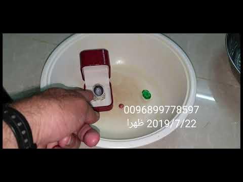خاتم الزئبق الأحمر المفتوح ( 249 ) خبر سار 0096899778597