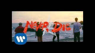 【金曲31】TRASH《Never Die》