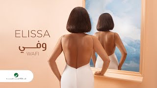 مازيكا Elissa ... Wafi - 2020 | إليسا ... وفي - بالكلمات تحميل MP3