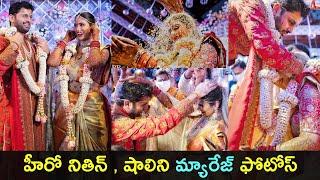 Hero Nithin And Shalini Marriage Photos | Nithin Marriage | Gup Chup Masthi