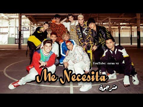 PRETTYMUCH ft. CNCO Me Necesita (مترجمة عربي)