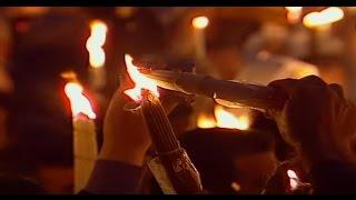 Схождение Благодатного Огня в Иерусалиме (15.04.2017) - Интер
