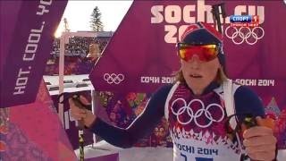 Олимпийские Игры 2014. Биатлон. Индивидуальная гонка. Женщины.
