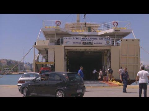 Αυξημένη η επιβατική κίνηση στο λιμάνι του Πειραιά