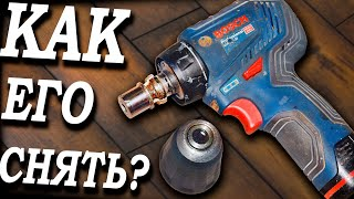 How to remove the drill chuck? Removing and replacing the drill chuck