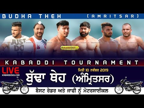 Budha Theh (Amritsar) Kabaddi Tournament 10 Nov 2019