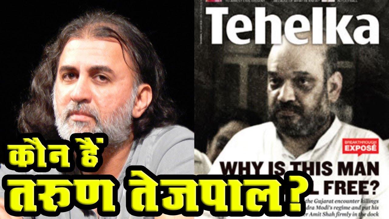 Abhishek Khandekar, Alefia Kapadia, Dial 100, Rajesh Khattar, Tehelka, Tehelka.com, Varun Nagpal