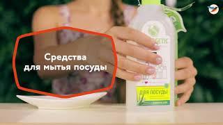 """Средство для мытья посуды Synergetic """"Лимон"""", 5 л от компании ИП Анищенко Д. Н. - видео"""