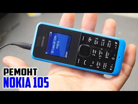 Ремонт Мобильного Телефона Nokia 105. Не заряжается!