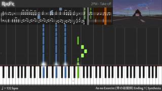 Ao no Exorcist Ending 1 - Take off (Synthesia)