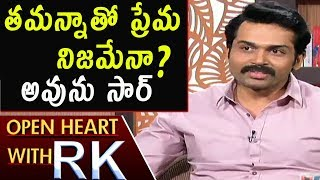 Actor Karthi Opens Up About Relation With Tamanna