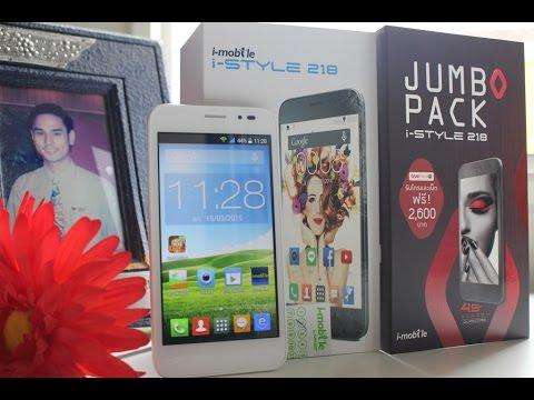 รีวิว I-Mobile I style 218 by Bump UP iT