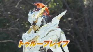 Trailer of Kamen Rider × Super Sentai: Chou Super Hero Taisen (2017)